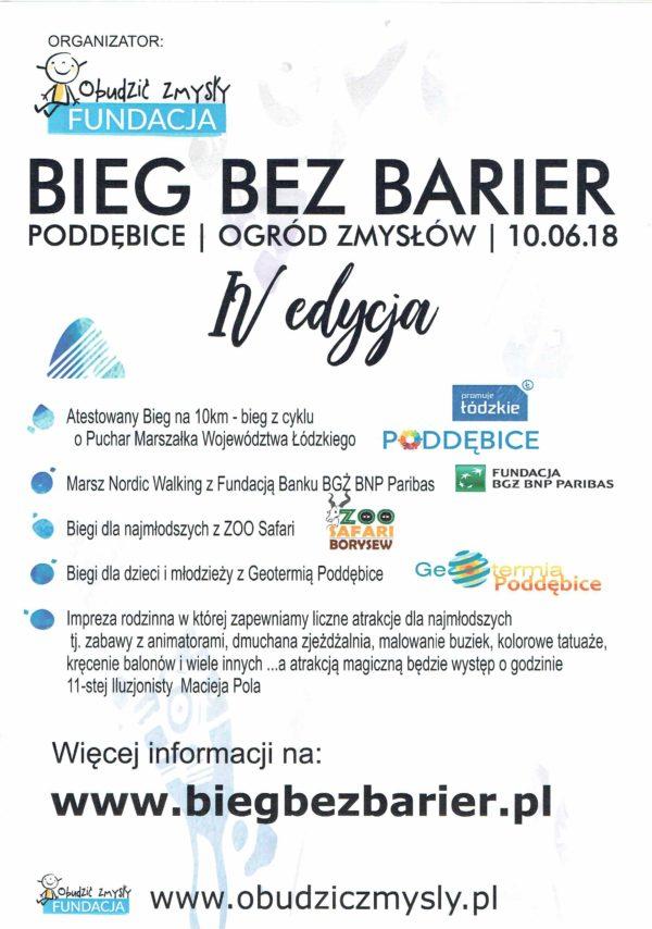 http://poddebice.pl/wp-content/uploads/2018/06/plakat-BBB-2018-600x854.jpg