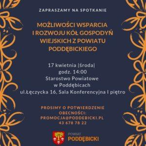 zaproszenie KGW