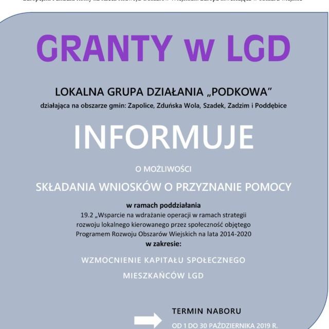 Granty w LGD